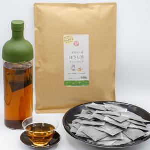茶和家 ほうじ茶 ティーバッグ 2.5g100袋