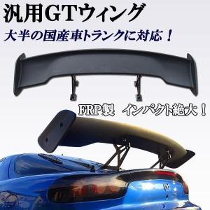 汎用トランクスポイラー GTウィング USDM 全長145cm RX-7 RX-8 インプレッサ 86 マークII チェイサー レガシィ スカイライン シルビアなど|jparts