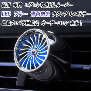 プレゼント 自動車全般 ミニ BMW ベンツ アウディ ビートル マーチ ノート スイフト エブリイ...