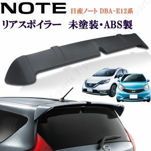 日産 NOTE ノート E12系 リアスポイラー リアウィング リアルーフスポイラー ABS製 外装 エアロ jparts