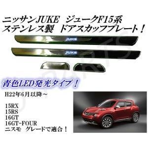 ●日産ジューク JUKE (YF15系) 日産 ジューク JUKE (F1 NF15 YF15系) ...