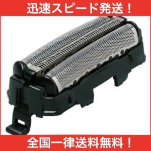 Panasonic ラムダッシュ替刃 (外刃) ES9087
