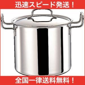 ジオ 深型両手鍋 21cm GEO-21D