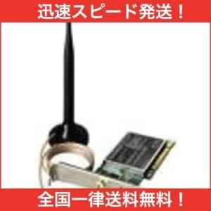 corega CG-WLPCI54AG2 国際標準対応無線PCIアダプタ