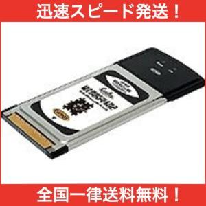 corega CG-WLCB54AG2 国際標準対応無線LANカード