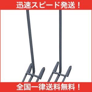 アイリスオーヤマ メッシュ パネル フック 200mm ブラック MPA-F20