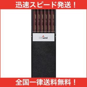 三菱鉛筆 鉛筆 ハイユニ 8B 12本入 HU8B