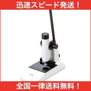 プラス パンチ 1穴 スーパーパンチ ロッド錐 No.8B 25-799