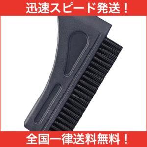 SSK審判用ハケ P50H
