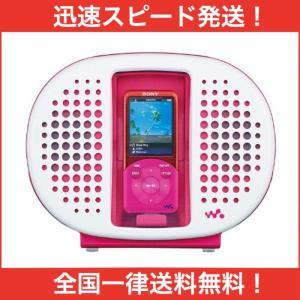 SONY ウォークマン用ドックスピーカー 防水仕様 ピンク RDP-NWR100/P