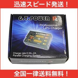 プロフェッショナル・リポWチャージャー2A (ACアダプター付) NO-PLW-AC