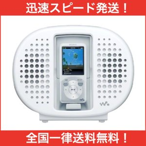 SONY ウォークマン用ドックスピーカー 防水仕様 ホワイト RDP-NWR100/W