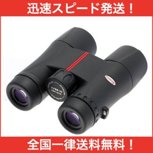 Kowa 双眼鏡 ダハプリズム式 10倍32口径 SV10x32 SV32-10