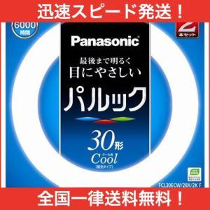 Panasonic パルック蛍光灯 丸形・スタータ形 28W(2本入) クール色 FCL30ECW28X2KF
