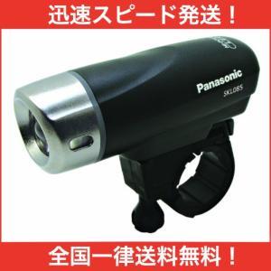 Panasonic(パナソニック) ハイパワーLEDスポーツライト 前照灯 ブラック SKL085