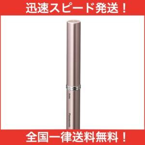 パナソニック 音波振動ハブラシ ポケットドルツ ピンクゴールド EW-DS13-PN