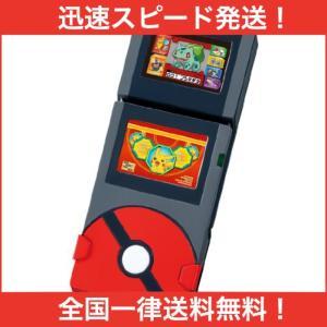 ポケットモンスター 図鑑BW 全国版