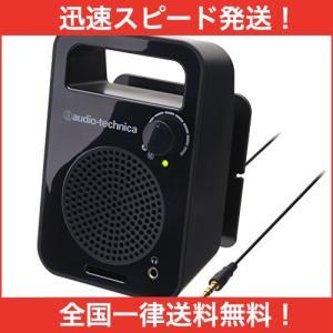 audio-technica SOUND ASSIST モノラルアクティブスピーカー ブラック AT-MSP55TV BK