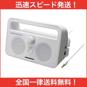 audio-technica SOUND ASSIST アクティブスピーカー AT-SP220TV
