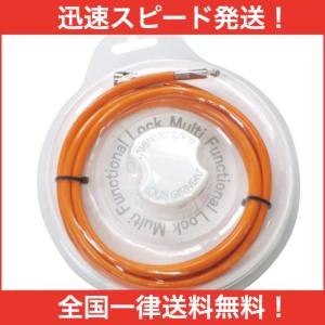 LOUIS GARNEAU(ルイガノ) LGS LOCK1800 LK-SI-010