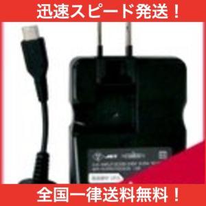 【ドコモ純正商品】(NEC)ACアダプタ(N04)(AAN39546)