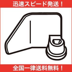 Panasonic 小麦パン羽根 (小麦用) ADA03-171