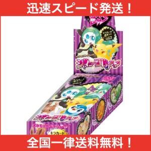 ポケモンカードゲームBW コンセプトパック シャイニーコレクション BOX