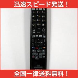日立 C-RS4 HITACHI テレビリモコン