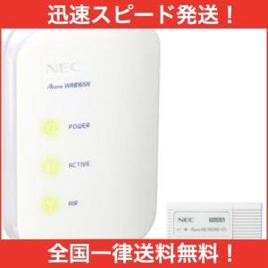 日本電気 AtermWR8165N[STモデル] USBスティックセット PA-WR8165N-ST/U