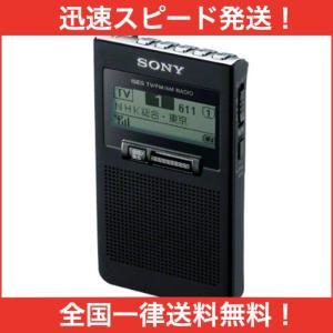 SONY TV音声受信ラジオ ブラック XDR-63TV/B