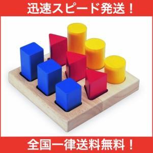 Blue Ribbon (ブルーリボン) 34302 【かたちあわせ かたち】 (木のおもちゃ・知育玩具・2歳・3歳)