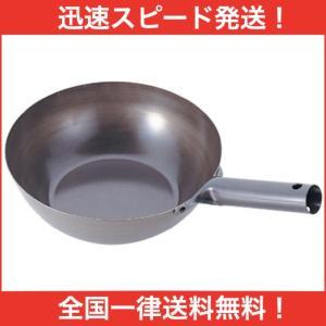 サミット工業 鉄なべ流 IH業務用北京鍋 27cm