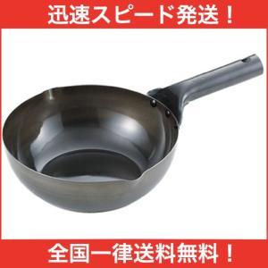 サミット工業 鉄なべ流 IH北京鍋 22cm