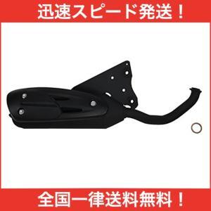 バイクパーツセンター バイク用マフラー ホンダ リード100 JF06 2040
