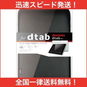 ドコモ タブレット dtab 10.1インチ 2013年発売モデル用 スリップインケース ブラック TBC-DTB1303BK