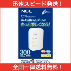 【New3DS / LL対応】NEC Wi-Fiルータ Aterm WR8165N (STモデル)