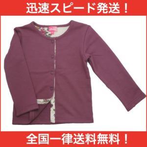 albetta アルベッタ/Purple jersey cardigan パープルカーディガン/2-3y(100cm)/コットン100%/CCC568