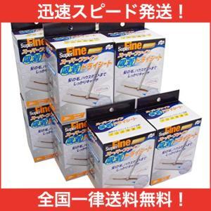 山崎産業 フローリング用ドライシート まとめ買いセット スーパーファイン 20枚入x10袋 合計200枚