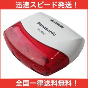 Panasonic(パナソニック) LEDかしこいテールライト SKL090 ホワイト