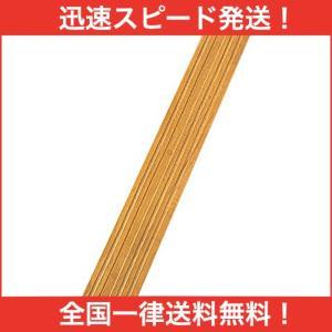 段差解消スロープ天然木タイプ2.5cm SH25#NF