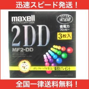 日立マクセル スーパーRD2 ワープロ用 3.5インチ 2DD フロッピーディスク 3枚 アンフォーマット MF2-DD プラスチックケース入