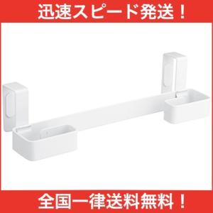 山崎実業 レジ袋&タオルハンガー プレート ホワイト 7918