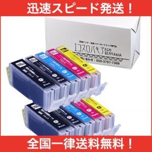 (エコスロバキア)【10本セット】BCI-351XL+350XL/5MP×2 5色マルチパックが2セット 増量版 ICチップ付 キヤノン(CANON)