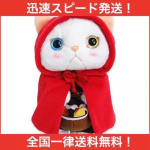 choo choo cat チューチューキャット ぬいぐるみ(S) 猫 高さ17cm 赤ずきん
