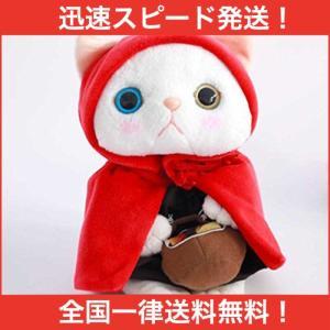 choo choo cat チューチューキャット ぬいぐるみ(M) 猫 高さ23cm 赤ずきん