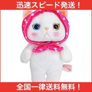 choo choo cat チューチューキャット ぬいぐるみ(S) 猫 高さ17cm ピンクずきん