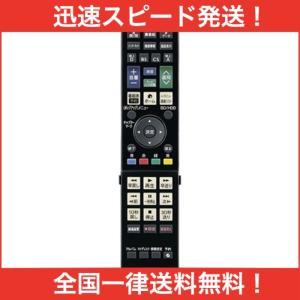 シャープ ブルーレイディスクレコーダー用純正リモコン 0046380230 GA908PA