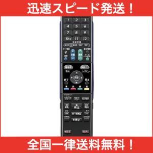 シャープ ブルーレイディスクレコーダー用純正リモコン 0046380202 GA684PA