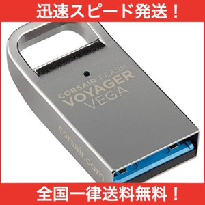 CORSAIR コルセア USB3.0 Flash メモリ Voyager Vega Series CMFVV3-32GB