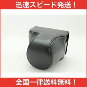 Regucam Canon PowerShot SX510 HS SX500 ケース ブラック